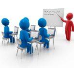 فصل پنجم- آموزش و اشتغال
