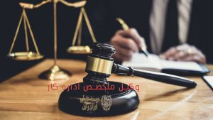 1553714785508 bigstock male lawyer or judge working w 271058272