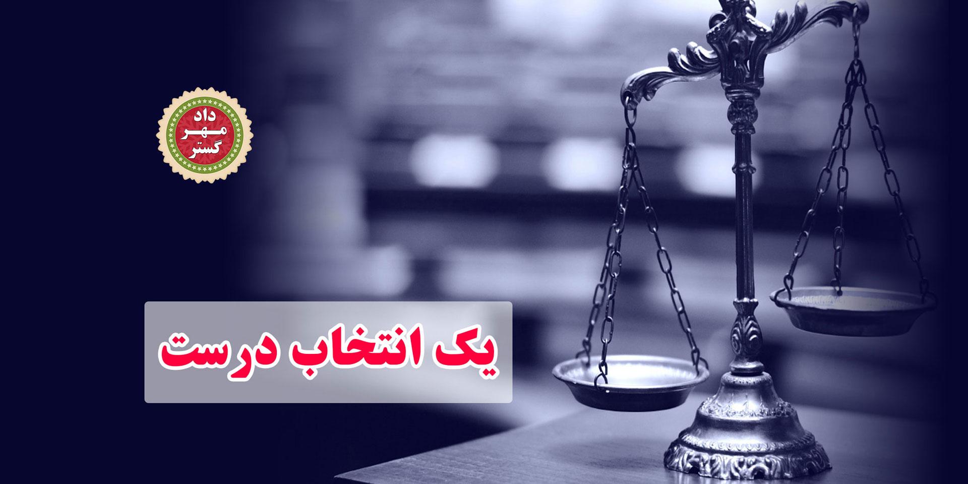 حق بیمه کارگر